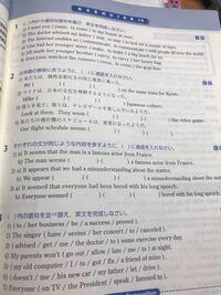 英語がわからなくて困ってます 教えてください