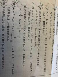 すみません、この17の解き方、解法を教えていただけませんか? 解いた形跡などを送ってくださると助かります