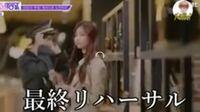 この画像の下の動画を教えてください! ジョンヨンが軍服を着ていてツゥイがくわえているポッキーを食べる感じです。 できれば日本語字幕もお願いします