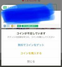 マンガMeeというアプリ使っている方いらっしゃいませんか? チケット?が使えるになっているのに、一向にどこを押しても使える気配がなくて、、、 どーすれば使えるんですか?