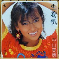 工藤静香 と 中山美穂  どちらが好きですか? 共に、1970年(昭和45年)生まれです。
