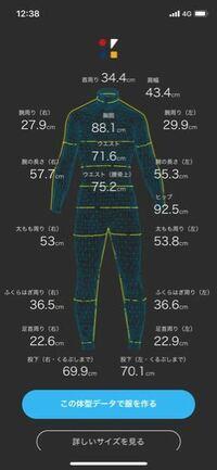 パタゴニアのレトロXジャケットのサイズ感なのですが、170センチ、65キロ、ややがっちり体型です。 少しオーバーサイズに着たいです。 SかMどちらの方が良いですか?