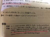 英語の問題の、赤い下線部なのですが、 この意味が全く理解できません。 教えていただきたいです。