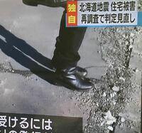 NHKニュースで「独自」という表示がありましたが、これはどんな意味ですか?
