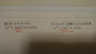 アンモニウム 炭酸