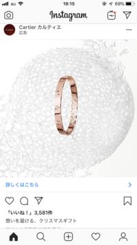 カルティエのこちらのブレスレットは人気でしょうか?ちょっと上のグレードでダイヤ入りもありますが、そちらの方が人気でしょうか?