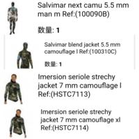 魚突き スピアフィッシングのウェットスーツについて。 当方、165㎝ 60㎏ チェスト96㎝ ウエスト79㎝ ヒップ85㎝ですが、同じような体型の方で、 5㎜ 2ピース(フード付きの表ジャージ、裏スキン)の一般的なスピアフィッシン...