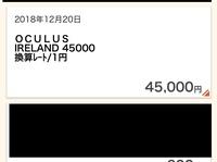 先日Qoo10で買い物をしました。 支払いはクレジットカード支払いにしました(Visa)。商品が届いて数日後にクレジットカードの利用明細(未確定分)を見てみたら、Qoo10の請求合計の倍の請求額 になっていました...
