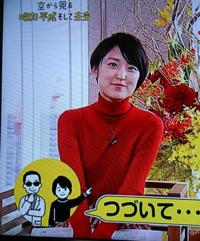 近江友里恵アナ 髪を切って夏目三久アナに似て来たと思いますか。