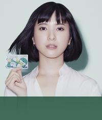 三井住友銀行のこの女優さん?モデルさん?は誰ですか?