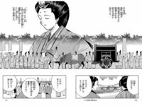 和宮が降嫁するために京から江戸に行くのに25日かかったらしいんですが、なんでそんなにかかるんですか? チンタラ歩いてるとか??笑