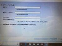 インターネット サービス プロバイダーから提供されたパスワードとは何ですか?