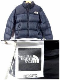 オークションサイトで出品されていたTHE NORTH FACEのダウンジャケットなのですが、偽物か本物かわかる方おられませんか? これが偽物だとしたら購入をやめようと思っています。