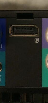 パソコンの後ろにこんなマークがありました。何のマークか分かる人教えて頂けませんでしょうか? HDMIコードは接続できませんでした。