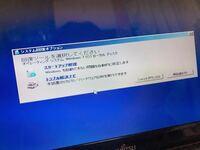 Windows7 で詳細ブートオプションからコンピューターの修復をしようとしているのですが、システム回復オプションの項目に「システムの修復」が無いです。 なぜでしょうか?