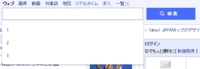 PCのGoogle Chromeの検索履歴ってどうやって消すのでしょうか? 調べてみても閲覧履歴の削除方法などが出てきて 検索履歴の削除の方法がわかりません。 他のブラウザならDeleteキーを押せば消せますが Google ...