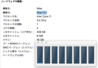 iMac Late2012 21.5inch MD093J/Aの改造  すいません。ご存知の方がいらっしゃればアドバイスを頂きたいです。 まずは経緯ですが、ジャンクの上記iMacを興味本位で購入しました。 なお、自分は基本的にMacBook...