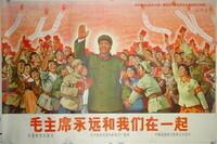 朝鮮戦争で中国軍が100万の兵力を朝鮮に投入できていれば 北朝鮮が半島を統一することは可能だったでしょうか?