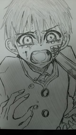 イラスト 書き方 地縛少年花子くん
