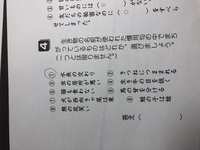 国語のプリントの4番が分かりません。誰か、心優しい方教えてください。