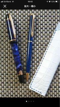 このボールペン(?)、万年筆(?)の商品名やブランド名知ってる方いらしたら教え下さい!