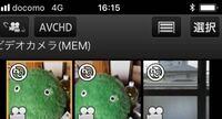 ビデオカメラ動画 iphoneへ保存できない 写真は保存できるのですが  保存方法教えてください  HC-W580M Panasonic