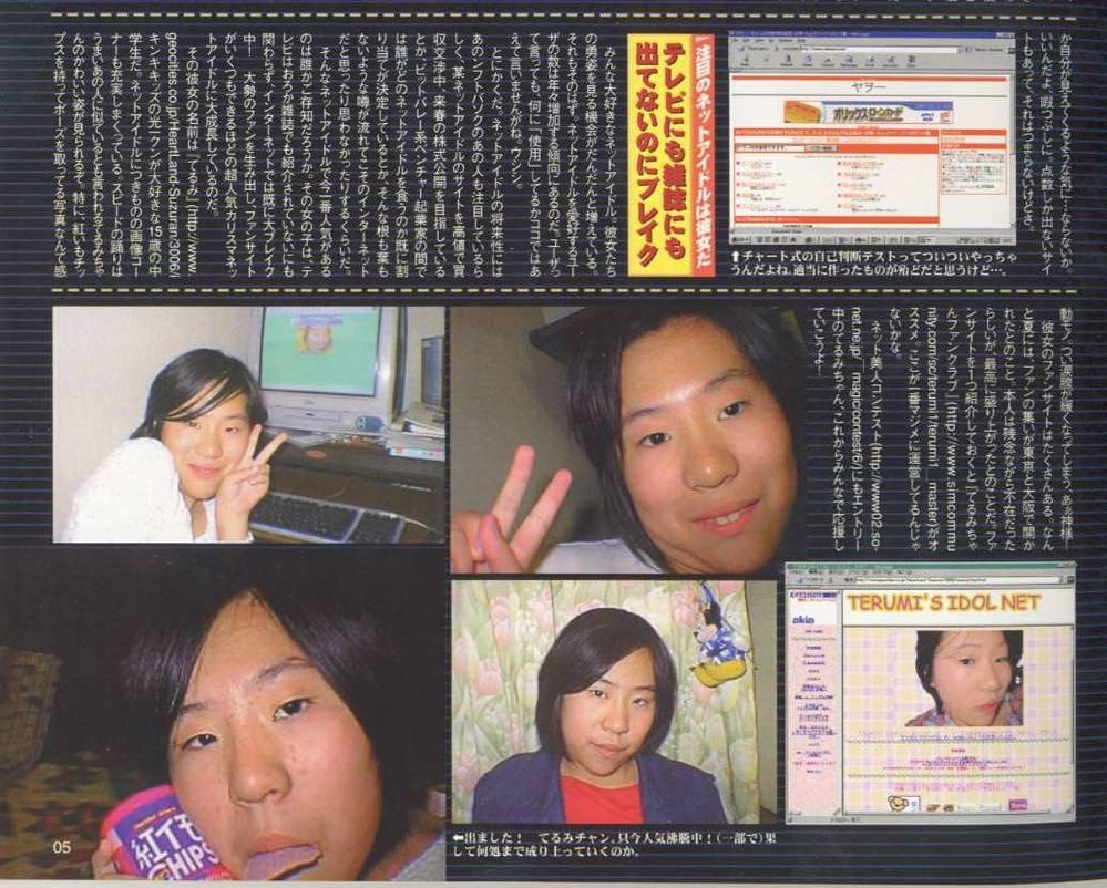 白石麻衣すっぴん画像!これって女性アイドルグループ乃木坂46の白石麻衣さんですよね!メイク前の顔