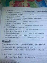 自動詞と他動詞の見分け方が分かりません。 大問4が解けません   参考書には、 目的語を必要とするかどうかで見分けると書いてあるのですが、いまいち自分の中におちません。