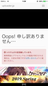 太鼓 さん 次郎 ニジイロ スキン