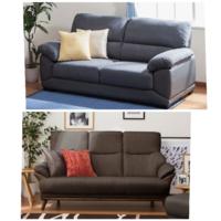 ニトリのソファーで悩んでます。 上と下どちらがいいと思いますか?