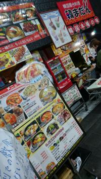 韓国料理好きですか? 助六巻き寿司をキンパだって  若い女性は韓国のチーズドックが人気で、皆食べています。  貴方は韓国料理好きですか?