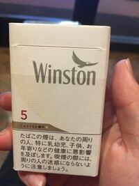 今日コンビニでウィストンキャスターホワイト 5ミリを、購入したのですが、いつもとパッケージが違いました。 パッケージは、変更されたのでしょうか?