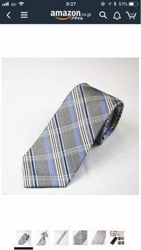 このネクタイは就活で使えるデザインですか? いただいたので 支障がないなら是非使いたいのですが…