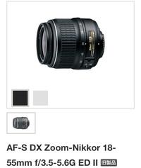 Nikon1v1でft1付ければあのレンズ使えますか?