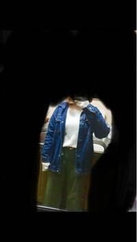 明日ユニバに行くんですが、最高気温が13度で寒いです。この服装だと寒いですかね?