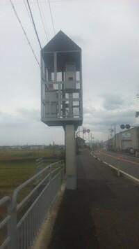 このオービスはレーダー式ですか? 福井県大飯郡高浜町の国道27号線です。