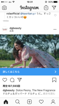 ドルガバの香水の宣伝を今さっきインスタで見たのですが、このワンピースドレスはドルガバのものなのでしょうか?  とても欲しいです(>_<)