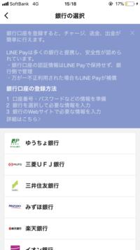 LINE Payにある残高をセブン銀行ATMで出金する方法がわかりません https://www.google.co.jp/amp/s/studyappli.com/entry_amp/line-pay-howto-withdraw-money-38 上記のサイトの手順で試した のですが、出金を...