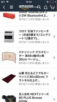 電気代がいきなり6000円に上がったって質問をした者なんですが、今月は3千円でした。多分次の月はもっと安くなると思うんですが。やはり石油ファンヒーターが問題だと思います。石油ストーブに変えました。電気代...
