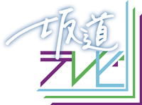 乃木坂46×欅坂46×日向坂46の共演による特別番組 『坂道テレビ〜乃木と欅と日向〜』が、 NHK総合で3月23日(土)23:00~24:30に放送されますが、 乃木坂46、欅坂46、日向坂46のそれぞれのファンの皆さんは、 この...