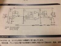 センサーライトの回路の質問です。 このような回路で、アンプフィルター部の出力は電源電圧並にあるのですが、コンパレータ部の出力が上下ともに0vです。 コンパレータ部の電源、アースともに取れています。それ...