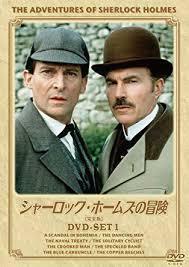シャーロック・ホームズは何歳くらいなのでしょうか? wikiに載ってませんでした。 私が見たドラマでは、シャーロックが7歳年上の兄のことを「老人」と呼んで、シャーロックも40〜50代に見えました。 そしてワトソンはシャーロックより年上ですか?