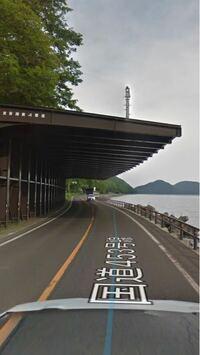 北海道の支笏湖沿いの国道453号線にある茶色い屋根の上についている、このカメラのようなものはオービスでしょうか? 回答お願いいたします。