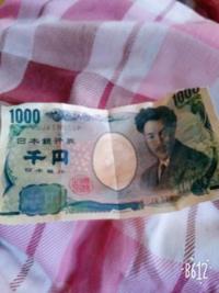 千円札 野口英世さんが洗濯終わりの洗濯機に入っていました! やばいです。なんか生き残ってましたけど 破れてないんですけど、。 濡れてしわくちゃなんです。。  まだ使えますか?