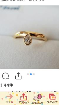 宝石リフォームに詳しい方… ネットでも散々調べましたが、実際した方にお伺いしたいです。 0.2カラットないくらいの小さなダイヤのネックレスがあり もう何年も使っていません。ですが、主人 からもらった初め...