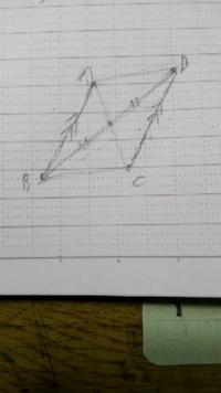 「一組の対辺が平行で二本の対角線の交点は二本の対角線の少なくともどちらか一方の中点である」 これは平行四辺形だと言えますか? 分かりにくい文章ですみません。 対辺の長さが同じと判っていないのと対角線が...