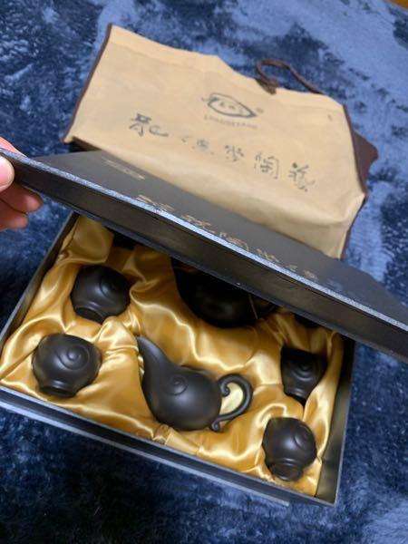 こちらの茶器はおいくらほどでしょうか中国の物でしょうか