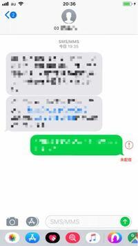 固定電話番号からSMSが着信しました。 携帯番号同士でしか送れないと思っていたのですが違うのでしょうか。  またこちらからの返信が送信できません。 返信することはできますか。