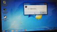 Windows7初期化に関する質問です。 私の使っているパソコンはWindows7Starterなのですが、先日、だいぶ前のWindows7Ultimateのパッケージを見つけたのでそのプロダクトキーをWindowsAnytimeUpg radeで入れてエデ...