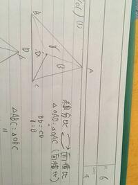 三角形OABと三角形OBCの面積比がγ:βのときBD:CD=γ:βになるのはなぜですか?